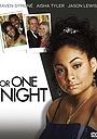 Фільм «Всего на один вечер» (2006)