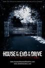 Фильм «Дом в конце пути» (2014)