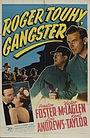 Фільм «Роджер Туи, гангстер» (1944)