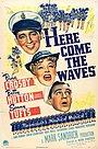 Фильм «Сюда набегают волны» (1944)