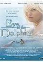 Фільм «Глаз дельфина» (2006)