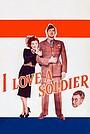Фильм «Я люблю солдата» (1944)