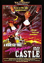 Фільм «A Night at the Magic Castle» (1988)