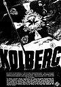 Фільм «Кольберг» (1945)