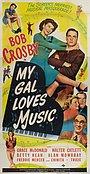 Фільм «Моя дочка любит музыку» (1944)