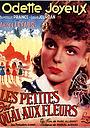 Фільм «Малышки с набережной цветов» (1944)