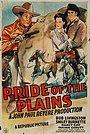 Фільм «Гордость равнины» (1944)