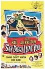 Фільм «Сан - Диего, Я тебя люблю» (1944)