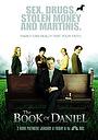 Сериал «Книга Даниэля» (2006)