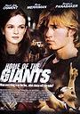 Фільм «Дом гигантов» (2007)