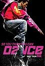 Серіал «Значит, ты умеешь танцевать?» (2005 – 2019)