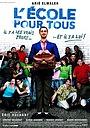 Фильм «Школа для всех» (2006)