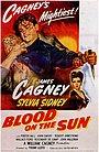 Фільм «Кровь на солнце» (1945)