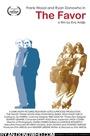 Фільм «Услуга» (2007)