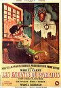 Фільм «Діти раю» (1945)