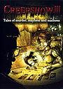 Фільм «Калейдоскоп жахів 3» (2006)