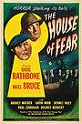 Фільм «Дом страха» (1945)