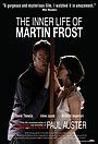 Фільм «Внутренний мир Мартина Фроста» (2007)