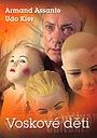 Фильм «Дети из воска» (2007)