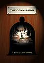 Фільм «The Commission» (2005)