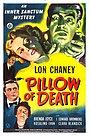 Фильм «Подушка смерти» (1945)
