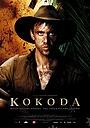 Фильм «Кокода» (2006)