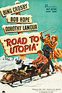 Фильм «Дорога в Утопию» (1945)