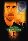 Фільм «Alien Tracker» (2003)