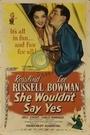 Фільм «Она не сказала «да»» (1945)
