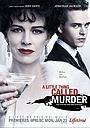 Фільм «Маленькое дельце под названием «Убийство»» (2006)