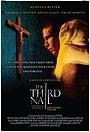 Фільм «Третий гвоздь» (2007)