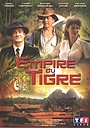 Сериал «Империя тигра» (2005)