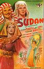 Фільм «Судан» (1945)