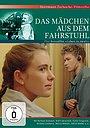 Фильм «Das Mädchen aus dem Fahrstuhl» (1991)