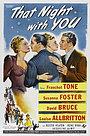 Фільм «Это ночь с тобой» (1945)