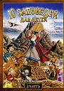 Мультфильм «10 заповедей для детей: Игра с правдой» (2003)