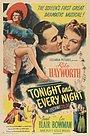 Фільм «Сегодня вечером и каждый вечер» (1945)