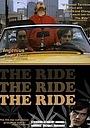 Фільм «The Ride» (2003)