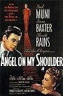 Фільм «Ангел на моем плече» (1946)