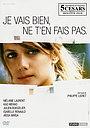 Фильм «Не волнуйся, у меня всё нормально» (2006)