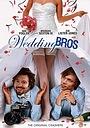 Фільм «Братья Маркони» (2008)