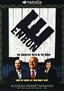 Серіал «Незалежний об'єктив» (1999 – ...)