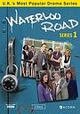 Серіал «Улица Ватерлоо» (2006 – 2015)