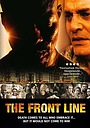 Фильм «Линия фронта» (2006)