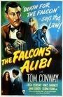 Фільм «The Falcon's Alibi» (1946)