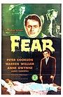 Фильм «Страх» (1946)