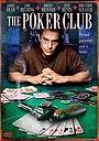 Фільм «The Poker Club» (2008)