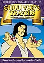 Мультфільм «Путешествия Гулливера» (1979)