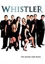 Серіал «Уистлер» (2006 – 2007)