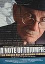 Фільм «Звуки триумфа: Золотой век Нормана Корвина» (2005)